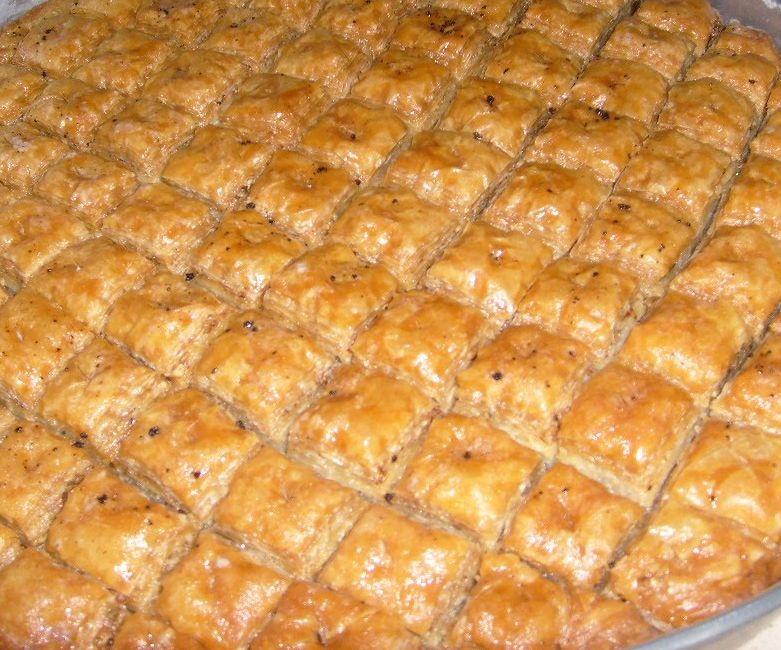Baklava Recept Bosanska